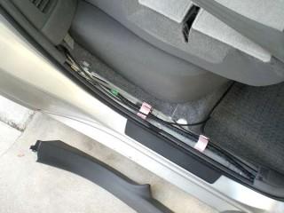 Rear Step Cover Inside