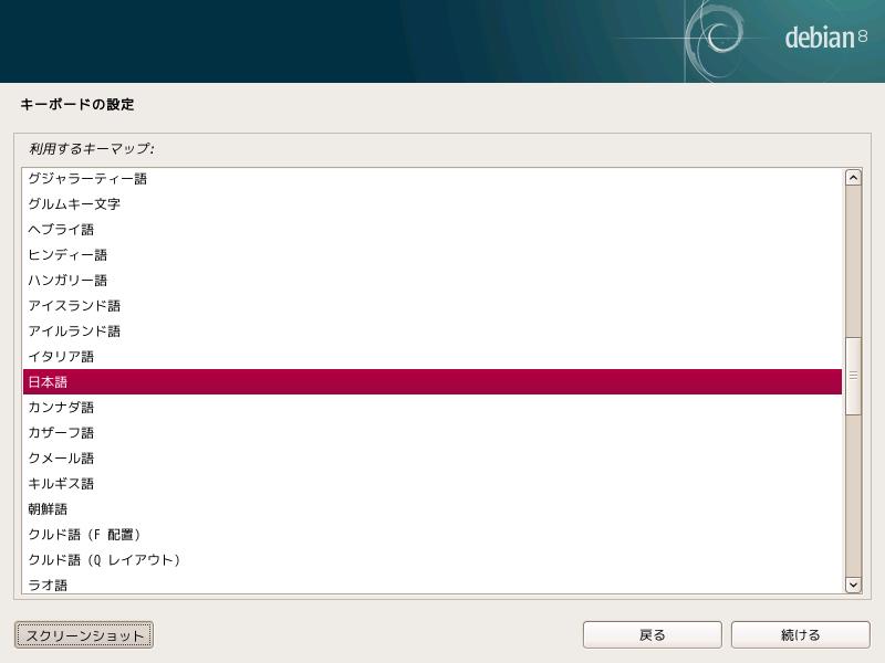 03_keyboard-configuration_xkb-keymap_0