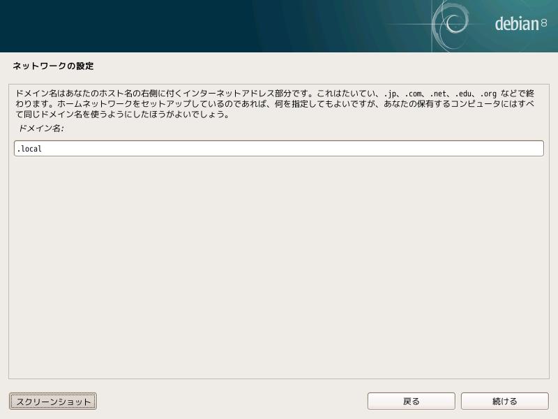06_netcfg_get_domain_0