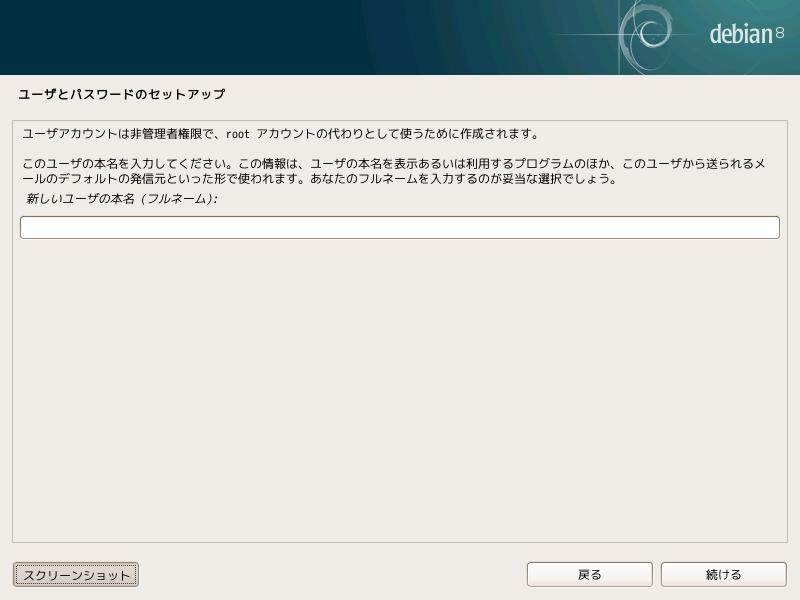 08_passwd_user-fullname_0