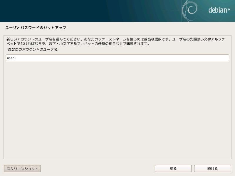 09_passwd_username_0