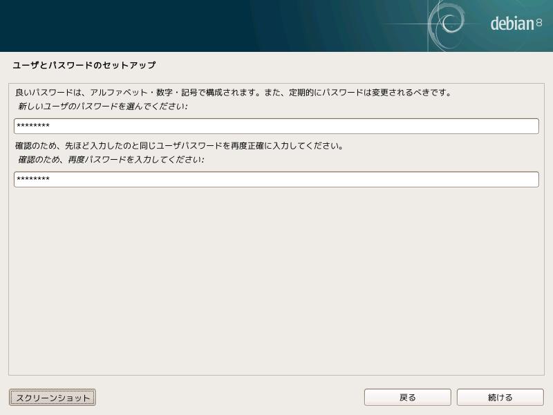 10_passwd_user-password_0