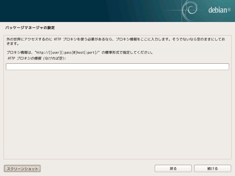 20_mirror_http_proxy_0