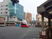 茅ヶ崎駅前交差点