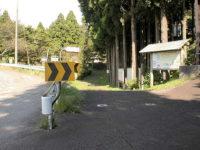 山中城口交叉を渡った辺りの旧街道入口