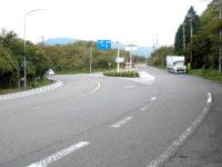 国道一号線・箱根新道分岐