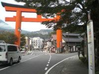 箱根神社の大鳥居(右折)