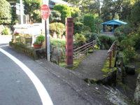 旧東海道(箱根旧街道)分岐点