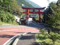箱根 大天狗山神社