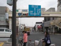 国道一号線[大磯駅入口]信号
