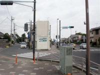 国道一号線[三沢橋東側]信号から左へ分岐