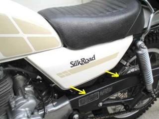 SilkRoad L250S