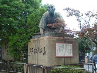 高山彦九郎正之の像