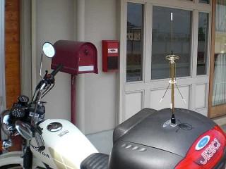 Mobile antena